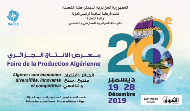 acmatex-foires-et-expositions_0001_acmatex-28eme-foire-de-la-production-algérienne-scooter-dz